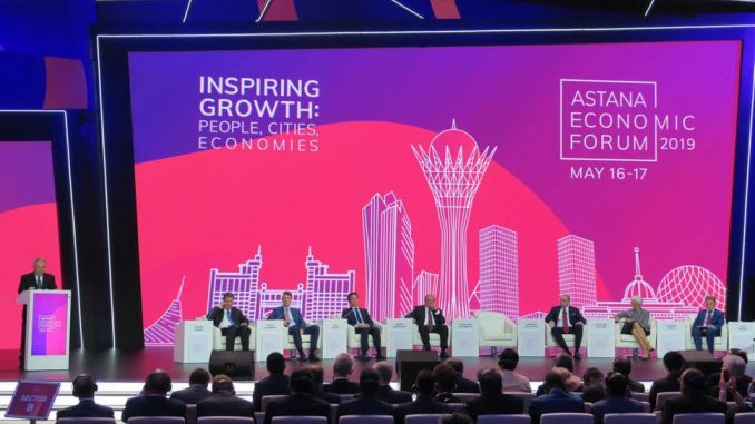 AEF, Astana Economic Forum